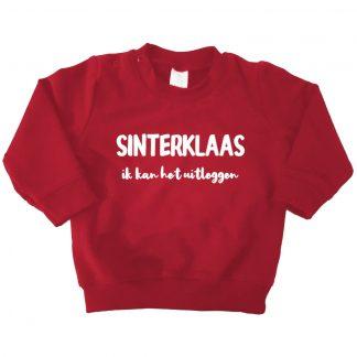 sweater bordeaux rood Sinterklaas ik kan het uitleggen